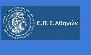 Όλα τα αποτελέσματα του Σαββατοκύριακου (8-9/2) στα γήπεδα της Αττικής