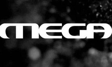MEGA: Το τρέιλερ για την επιστροφή (vid)