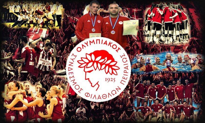 Οι 50 σερί νίκες του Ολυμπιακού επί του Παναθηναϊκού σε ένα video