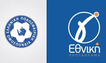 Γ' Εθνική: Την Πέμπτη η κλήρωση για τα play-off και play-out