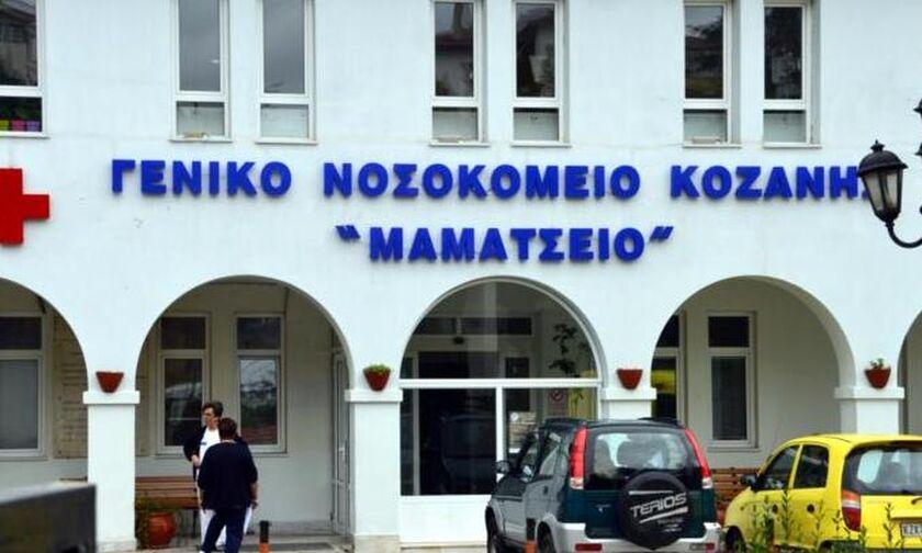 Ύποπτο κρούσμα κορωνοϊού στην Κοζάνη