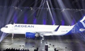 Aegean: Αυτά είναι τα τρία νέα αεροπλάνα Airbus A320neo (vid)