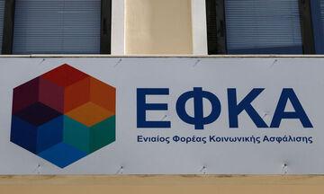 e-ΕΦΚΑ: Ηλεκτρονικά οι ιατρικές βεβαιώσεις για αναρρωτικές άδειες και επιδόματα