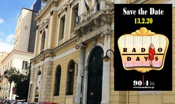 Κανάλι Ένα: Γιορτάζει την Ημέρα Ραδιοφώνου στη Δημοτική Πινακοθήκη