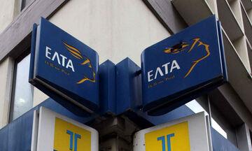 ΕΛΤΑ: Αλλάζουν οι χρεώσεις - Τι θα ισχύσει για τις χώρες εκτός Ευρωπαϊκής Ένωσης