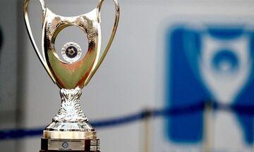 Κύπελλο Ελλάδας: Την Πέμπτη 20 Φεβρουαρίου η κλήρωση των ημιτελικών