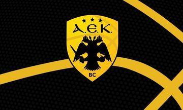 ΑΕΚ: Ανακοίνωση για την απαγόρευση μετακίνησης φιλάθλων στον τελικό Κυπέλλου