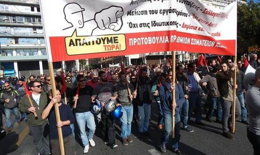 Απεργία στις 18 Φεβρουαρίου: Ποιοι κατεβαίνουν στο δρόμο για το νέο ασφαλιστικό