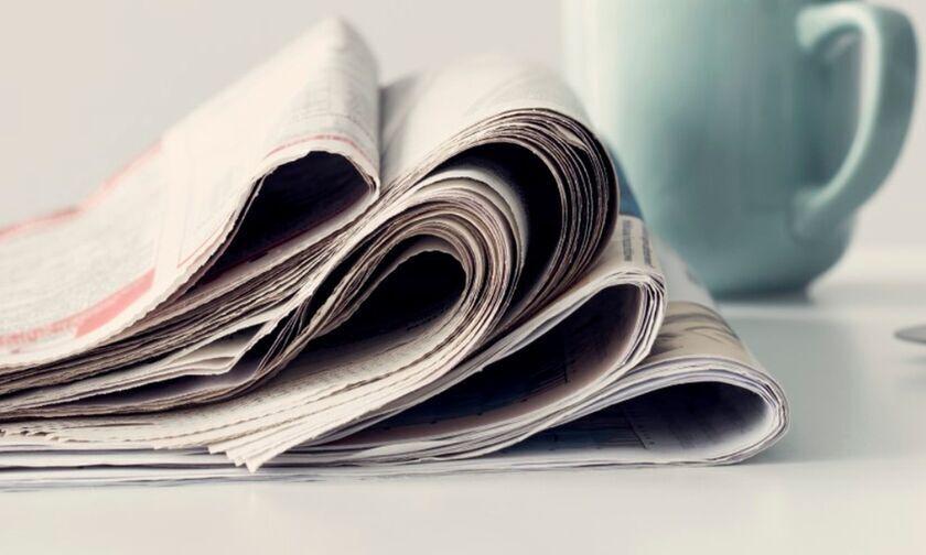 Εφημερίδες: Τα αθλητικά πρωτοσέλιδα του Σαββάτου 15 Φεβρουαρίου