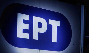 ΕΡΤ: Με το KTEΛ οι δημοσιογράφοι στις αποστολές!