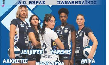 Volley League γυναικών: Live Streaming: ΑΟ Θήρας-Παναθηναϊκός (19.00)