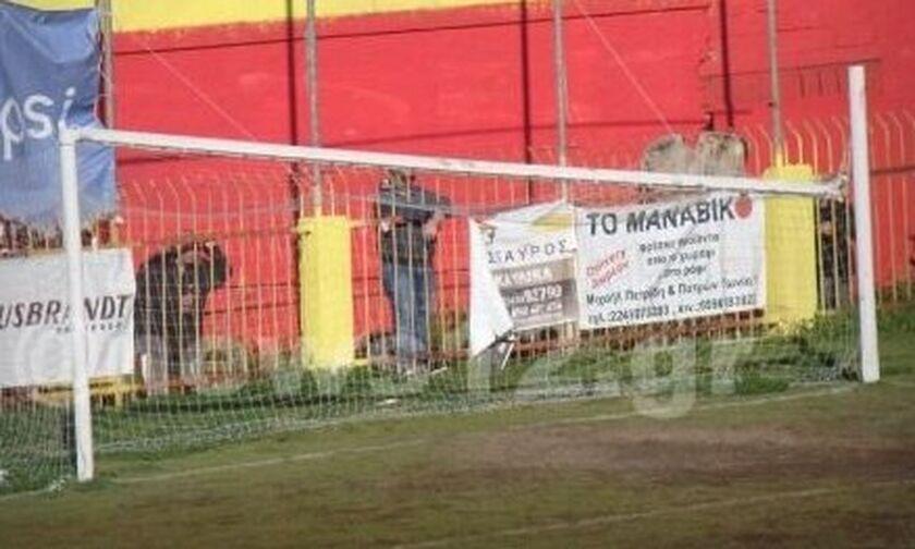 Ιάλυσος - Ολυμπιακός Βόλου: Έπεσε το δοκάρι στη διάρκεια αγώνα! (pics)