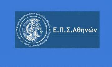 Όλα τα αποτελέσματα του Σαββατοκύριακου (15-16/2) στα γήπεδα της Αττικής