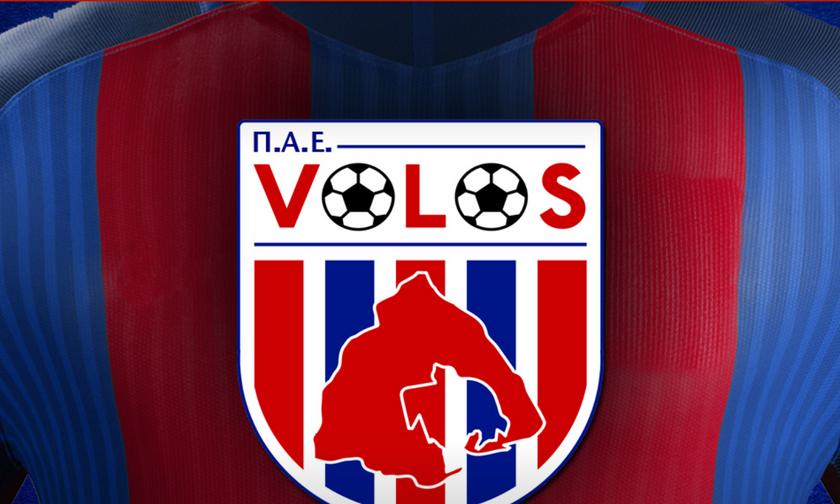 ΠΑΕ Βόλος: «Η ομάδα του Βόλου θα συνεχίσει να έχει έδρα τον Βόλο»
