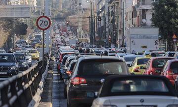 Απεργίες: Χάος στο κέντρο της Αθήνας - Κίνηση στους δρόμους και συγκεντρώσεις - LIVE Χάρτης!