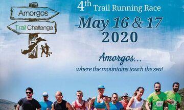 4ο Amorgos Trail Challenge: Έρχεται τον Μάϊο
