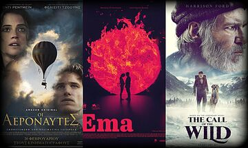 Νέες ταινίες: Οι Αεροναύτες, Έμα, Το Κάλεσμα της Άγριας Φύσης