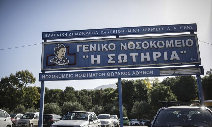 Κορονοϊός: Αρνητικά τα δείγματα των δύο Ελλήνων του Diamond Princess