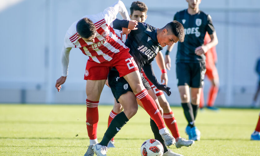 Super League K19: Ο ΠΑΟΚ νίκησε με 4-0 τον Ολυμπιακό