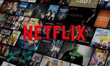 Ο «εγκέφαλος» του Netflix αποκαλύπτει την ιστορία του σε βιβλίο