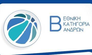 Β΄ Εθνική μπάσκετ: Πέρασε απ΄ τη Μάνδρα το Μαρούσι, ήττα της Λευκάδας στα Πεύκα