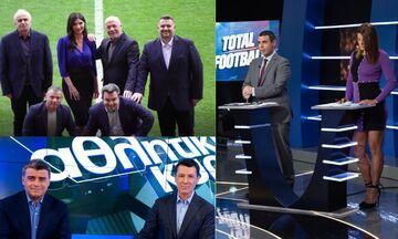 Τηλεθέαση: «Αθλητική Κυριακή» vs «Total Football» vs «Σούπερ Μπάλα» - Ποιος νίκησε
