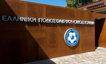 Οι δικαστές που θα αποφασίσουν για τον υποβιβασμό ΠΑΟΚ - Ξάνθης: Η νέα σύνθεση της Επιτροπής Εφέσεων