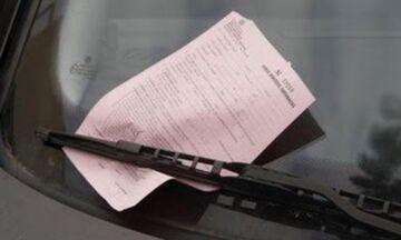 Τι αποφάσισε το δικαστήριο για κλήσεις της Τροχαίας που αφήνονται στο παρμπρίζ