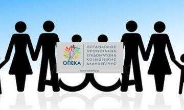 ΟΠΕΚΑ: Πληρωμή ΚΕΑ, επίδομα ενοικίου, προνοιακά επιδόματα Φεβρουαρίου 2020