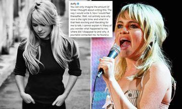 Duffy: Πού χάθηκε η τραγουδίστρια του Mercy - «Με κρατούσαν αιχμάλωτη»! (vid)