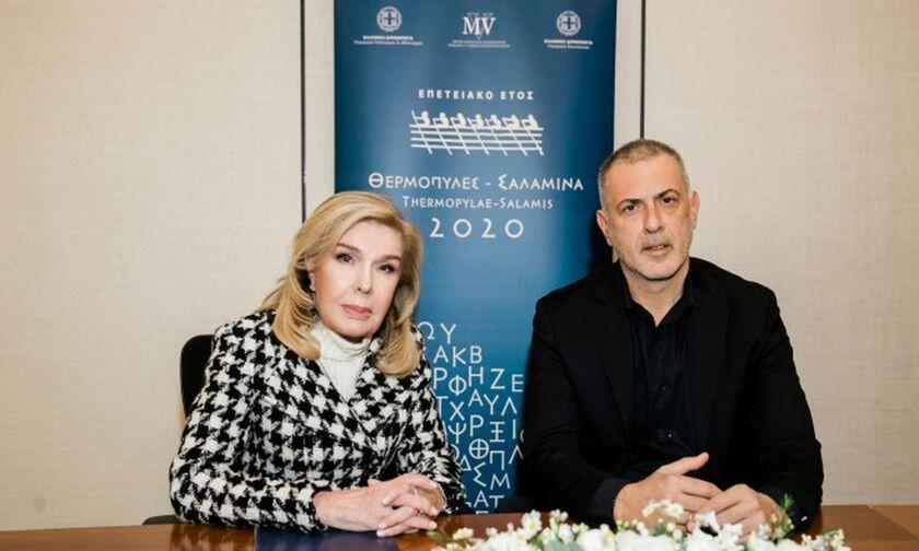 Ο Δήμος Πειραιά συμμετέχει στο επετειακό έτος «Θερμοπύλες -Σαλαμίνα 2020»