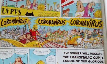 Κορονοϊός: Ο Αστερίξ τον ανακάλυψε από το 2017 και τον νίκησε (pics)