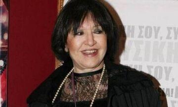 Xειρουργήθηκε η Μάρθα Καραγιάννη  (vid)