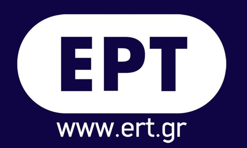 To σενάριο συρρίκνωσης της ΕΡΤ - Ένα κανάλι, 412 εργαζόμενοι, πρόγραμμα εθελούσιας εξόδου