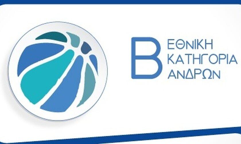 Β΄ Εθνική μπάσκετ: Ο Πανερυθραϊκός αφεντικό των βορείων προαστίων!