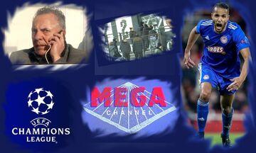 Ο Μίνος, το MEGA, το πανό, το γκολ του Ελ Αραμπί κι ο Ολυμπιακός στους ομίλους του Champions League