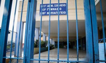 Κορονοϊός: Τα κλειστά σχολεία σε Αθήνα και Θεσσαλονίκη