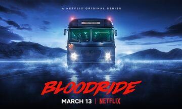 Το 'Bloodride' του Netflix μας υπόσχεται ένα δρομολόγιο τρόμου με όλα τα κομφόρ (vid)
