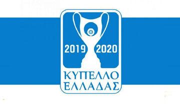 Κύπελλο Ελλάδος: Σε Τούμπα και ΟΑΚΑ οι πρώτοι ημιτελικοί