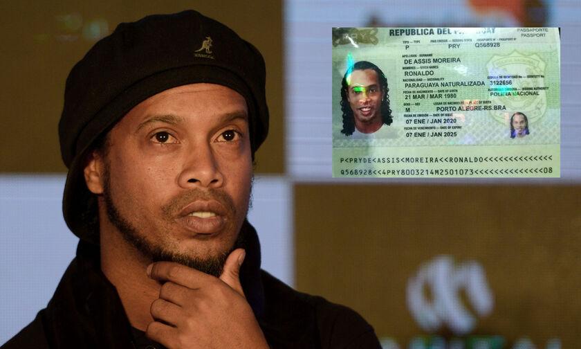 Ροναλντίνιο: Συνελήφθη με πλαστό διαβατήριο στην Παραγουάη! (pics & vid)