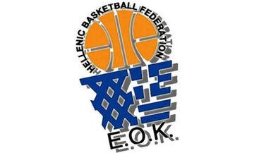 ΕΟΚ: Αναβλήθηκαν αγώνες σε Α2 και Γ' Εθνική λόγω κορονοϊού!