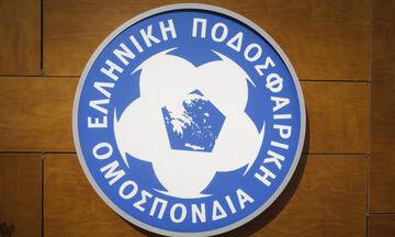 ΕΠΟ: Διευκρινιστική δήλωση σχετικά με την αδειοδότηση και τα χρέη των ομάδων που υποβιβάζονται