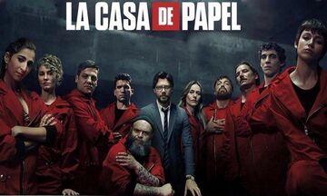 La Casa de Papel: Κυκλοφόρησε το τρέιλερ της νέας σεζόν - Πως ξεκινά ο τέταρτος κύκλος (vids)