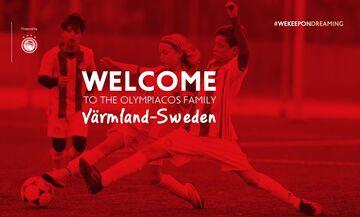 Ολυμπιακός: Νέα Σχολή ποδοσφαίρου στη Σουηδία