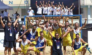 ΕURO 2021 Beach Handball: Η κλήρωση της Εθνικής στα προκριματικά