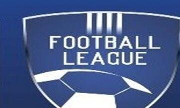 Από Μάρτη… καλοκαίρι, η Football League τελειώνει τον Μάρτιο