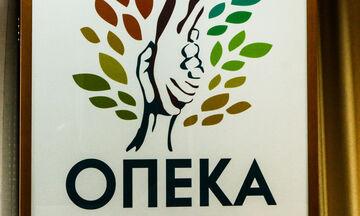 ΟΠΕΚΑ: Άνοιξε η πλατφόρμα αιτήσεων για τον επίδομα παιδιού - Πότε καταβάλλεται η 1η δόση