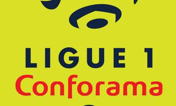 Ligue 1: Αναβλήθηκε λόγω κορονοϊού το Στρασβούργο – Παρί Σ.Ζ.