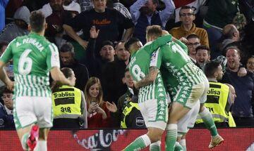 La Liga: Η Μπέτις «γκρέμισε» τη Ρεάλ Μαδρίτης (highlights)