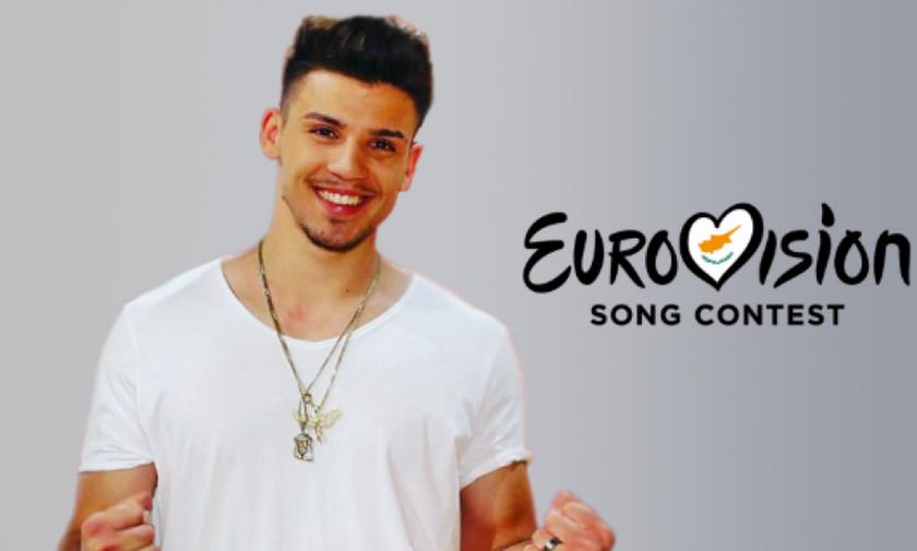Αυτό είναι το τραγούδι της Κύπρου στη φετινή Eurovision (vid)